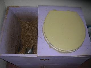 Sawdust toilet by Eli Duke CC BY-SA